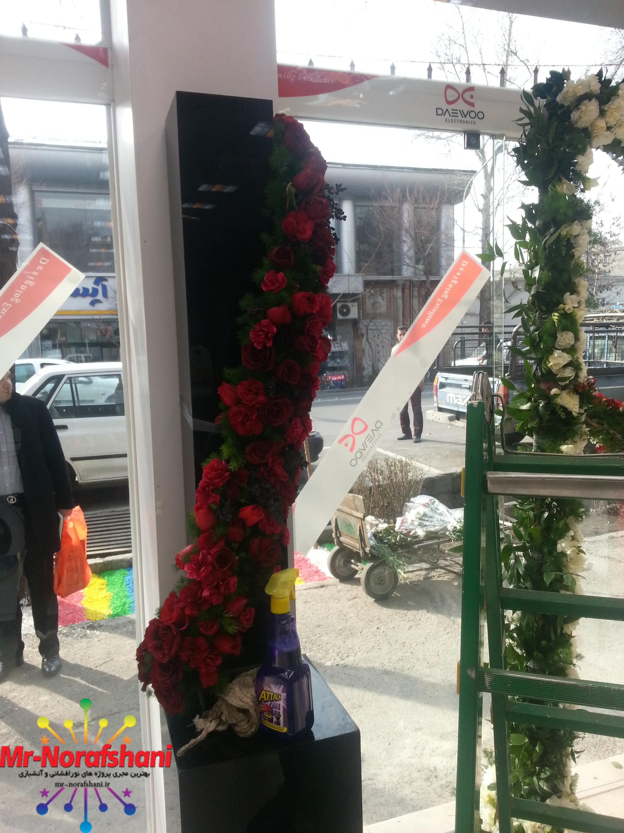 افتتاحیه فروشگاه دوو الکتریک