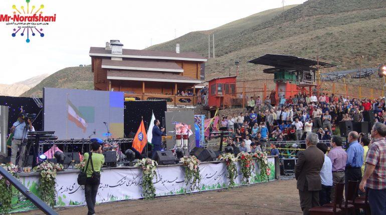 افتتاحیه پیست دیزین دربندسر