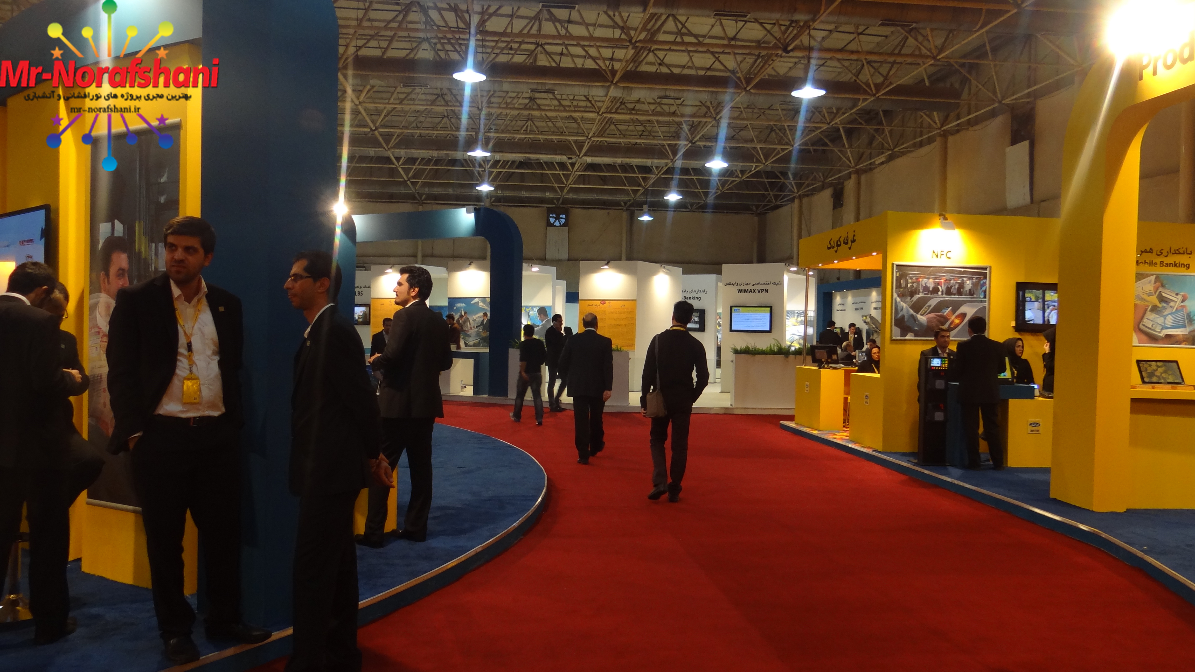 نمایشگاه MTN ایرانسل